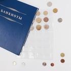 Лист для монет Оптима 200*250 мм на 35 ячеек 37х36 мм
