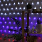 """Гирлянда """"Сетка"""" Флаг России, Ш:1,6 м, В:1,6 м, нить силикон, LED-144-220V, триколор"""