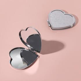 Зеркало складное, в форме сердца, без увеличения, двустороннее, цвет серебристый Ош