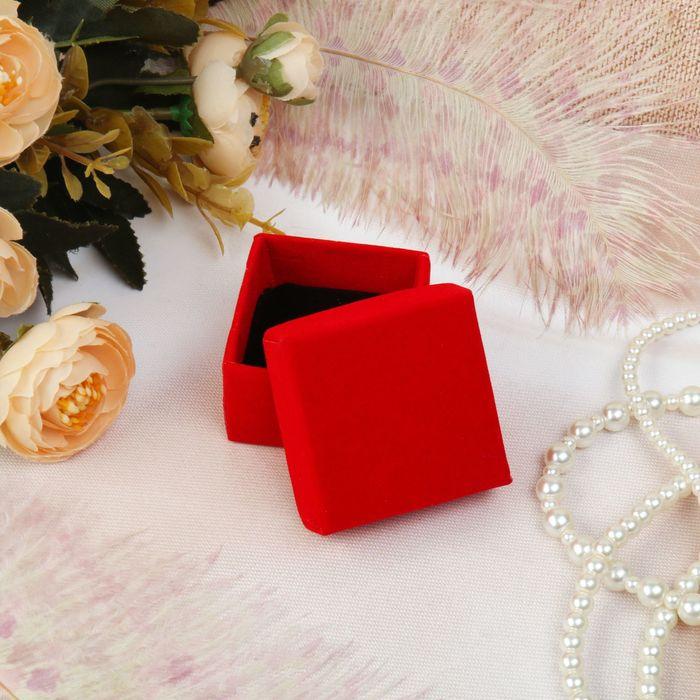 """Коробочка подарочная под кольцо """"Красный бархат"""" 5x5x3, цвет красный с чёрной вставкой"""