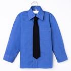 Сорочка для мальчика, нарядная с галстуком, рост 110-116 см (29), цвет океан 1181