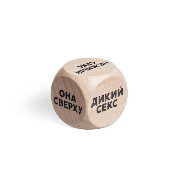 Кубиков секс