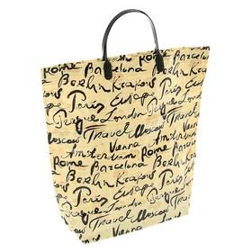 "Пакет ""Путешествия"" мягкий пластик, с карманами, 37х37 см, 150 мкм"