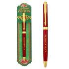 """Ручка подарочная """"Лучший учитель"""""""