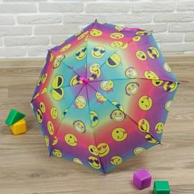 Зонт детский полуавтоматический 'Смайл-радуга', со свистком, r=37см, цвет малиновый Ош