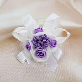 """Бутоньерка на руку """"Цветы"""" 5см, бело-фиолетовая"""