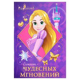 """Блокнотик А6 """"Чудесных мгновений"""", Принцессы: Рапунцель, 32 листа"""