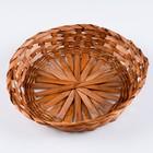 Плошка плетеная ( бамбук), D26xH4,6 коричневый