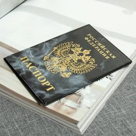 Обложка для паспорта, глянцевая, цвет чёрный Ош