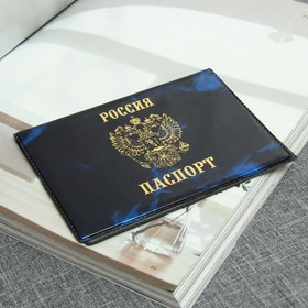 Обложка для паспорта, глянцевая, цвет синий