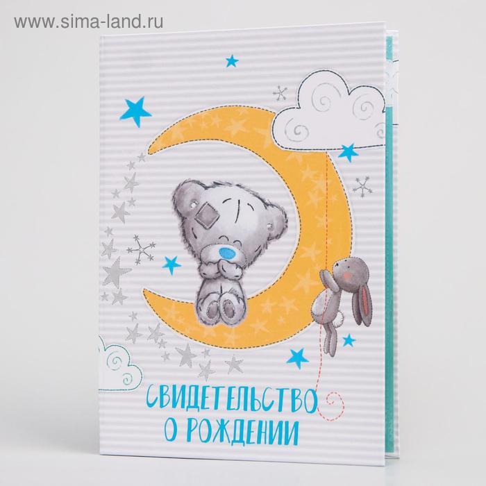 """Папка для свидетельства о рождении А5 """"Эльза"""", Холодное сердце"""