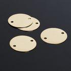 Рондель, круг 12мм 2 отверстия (набор 40шт) СМ-773-10, цвет золото