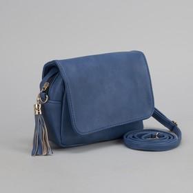 Сумка женская на молнии, 1 отдел, длинный ремень, цвет голубой
