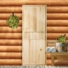 """Дверь для бани """"ЭКОНОМ"""", горизонталь, 170х70см, ПРОМО"""