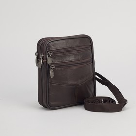 Сумка поясная на молнии, 2 отдела, наружный карман, длинный ремень, цвет коричневый