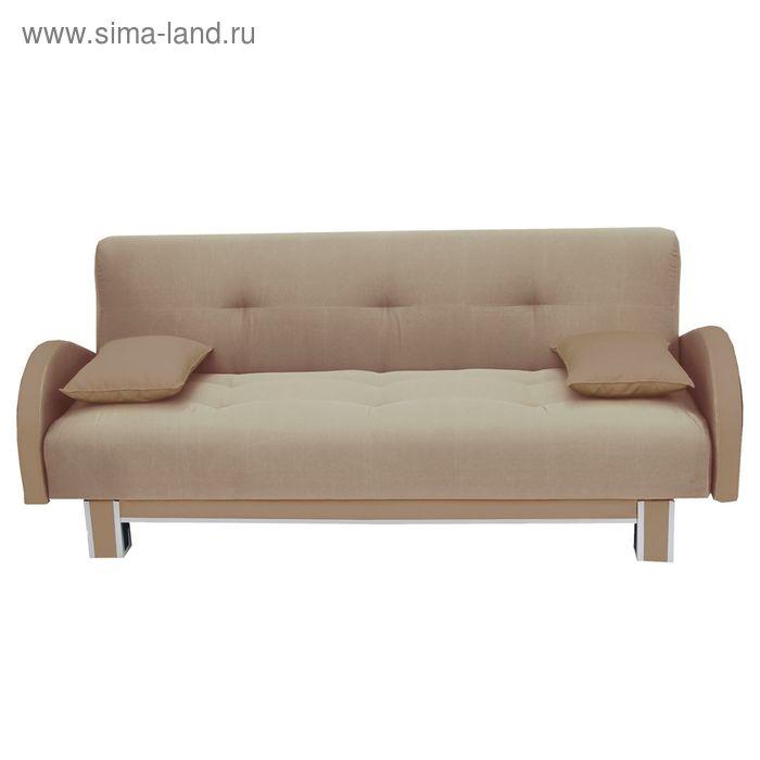 Диван-кровать Поло с подлокотниками 2120 х 970 х 860 цвет Cream