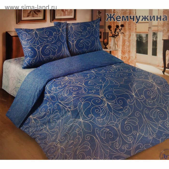 Постельное бельё 1,5 сп. Традиция «Жемчужина голубая», размер 147х215 см, 150х220 см, 70х70 см-2 шт., 125 г/м²