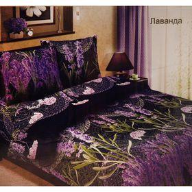 Постельное бельё 1,5 сп. Традиция «Лаванда фиолетовый», размер 147х215 см, 150х220 см, 70х70 см-2 шт., 125 г/м²