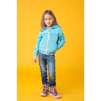 Ветровка для девочки, рост 110-116 см, цвет бирюзовый 1045