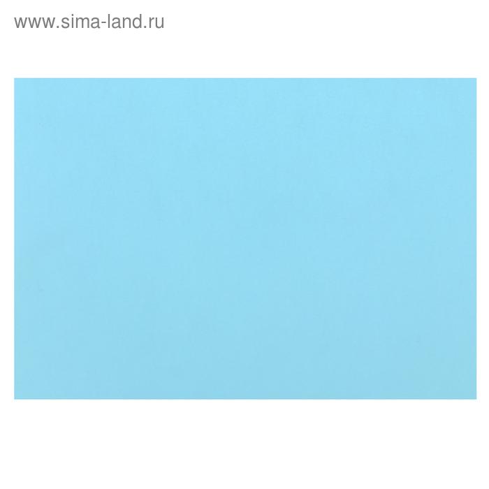 Картон цветной 650*500 мм Sadipal Sirio 170 г/м2 синий - небесный 05934