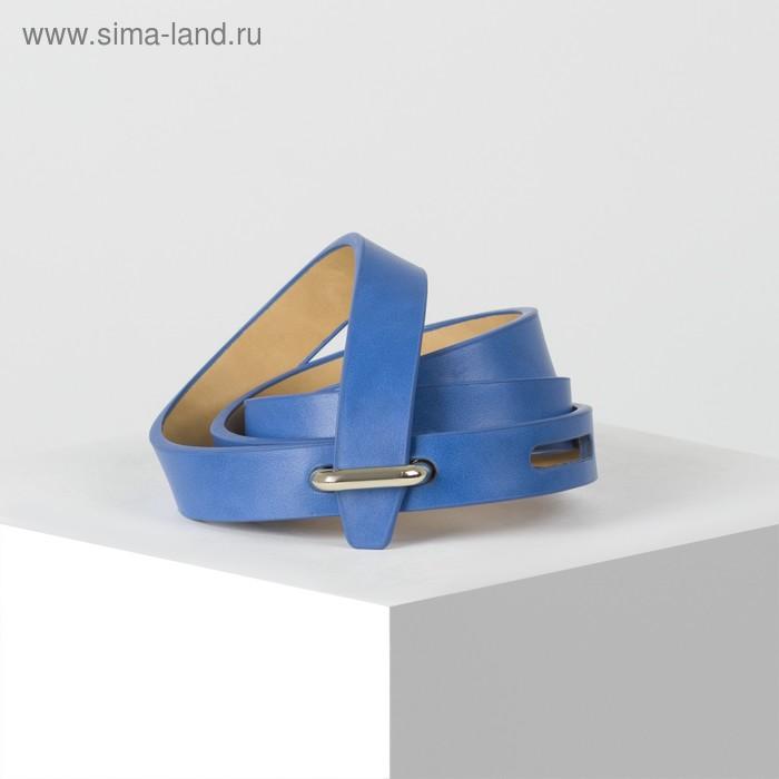 Ремень жен 03-04-01-08 Вырубка 1,8*105*0,3см, пряжка золото, синий
