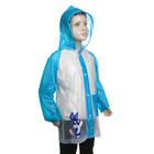 """Дождевик детский """"Зайчик с зонтиком"""" на кнопках с капюшоном, р-р XL, рост 120-140 см"""