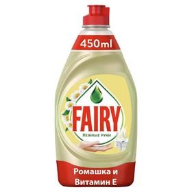 Средство для мытья посуды FAIRY Нежные руки Ромашка + вит Е, 450 мл
