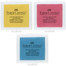 Ластик-клячка для растушевки Faber-Castell 1273 (микс 3 цвета) в индивидуальной упаковке Ош