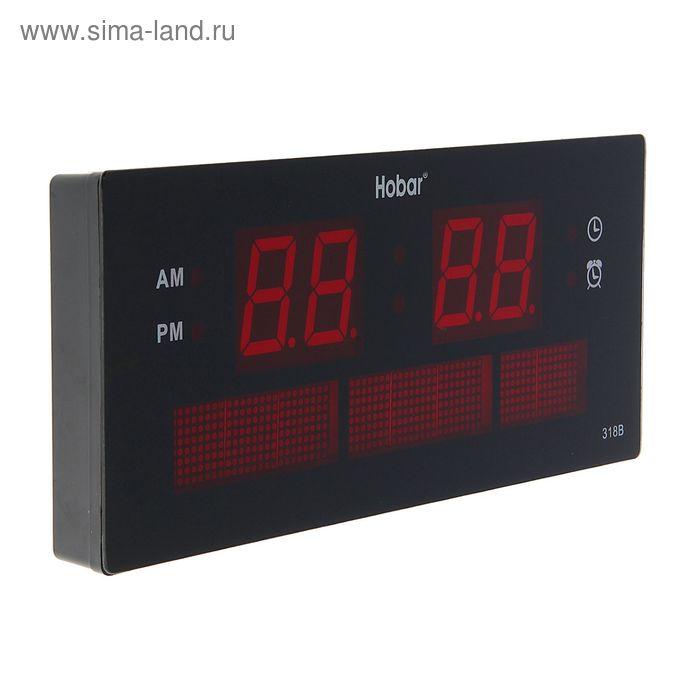 Электронные часы, t, будильник, календарь на английском, цифры красные 15*36см   УЦЕНКА