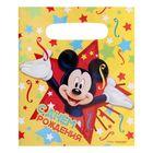 """Пакет подарочный полиэтиленовый Микки Маус  """"С днем рождения"""", 17 × 20 см, 30 мкм"""