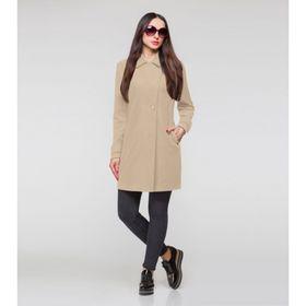 Пальто женское, цвет бежевый, размер 48 357670