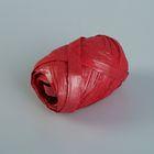 Рафия перламутровая красная, 3.5 мм х 10 м