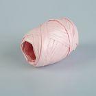 Рафия перламутровая розовая, 3.5 мм х 10 м