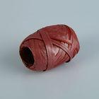 Рафия перламутровая бордовая, 3.5 мм х 10 м