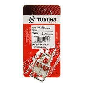Блок для троса двойной TUNDRA krep, оцинкованный, нейлоновый шкив, 15 мм