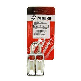 Блок для троса, двойной TUNDRA krep, оцинкованный, нейлоновый шкив, 30 мм