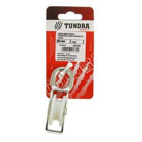 Блок для троса, одинарный TUNDRA krep, оцинкованный, нейлоновый шкив, 40 мм