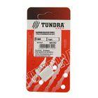 Зажим (наконечник) троса прижимной DIN 9093 TUNDRA krep, 5 мм