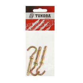 Болт анкерный с крюком TUNDRA krep, 8х45 мм, в пакете 3 шт.