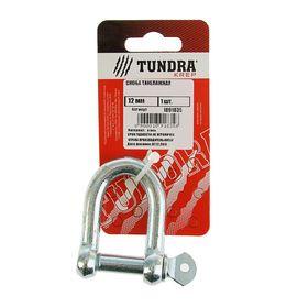 Скоба такелажная TUNDRA krep, 12 мм