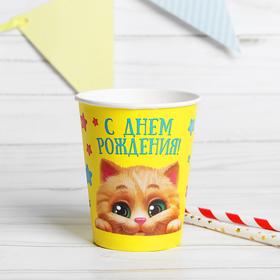 Стакан бумажный 'С Днем рождения' котенок (270 мл) Ош