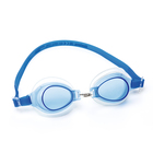 Очки для плавания High Style, 3-6 лет, цвет МИКС