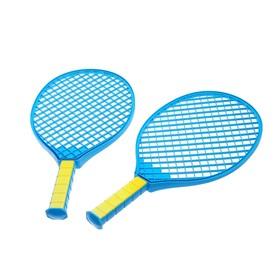 Спортивный набор: 2 ракетки, 2 шара, цвета МИКС