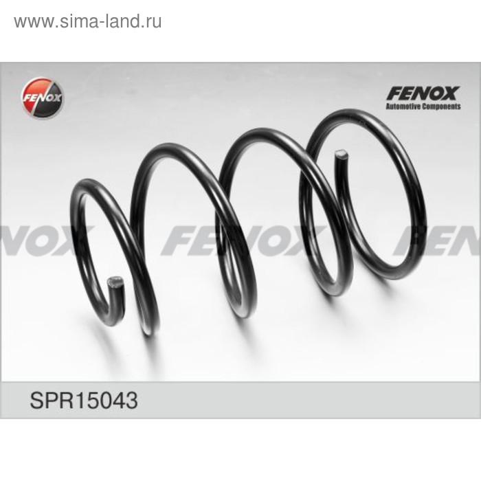 Пружина подвески Fenox SPR15043