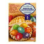 Набор для декорирования яиц «Перламутровый блеск. Морская жемчужина»