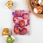 Набор для декорирования яиц «Пасха Красная», микс 5 видов