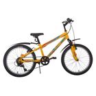 """Велосипед 20"""" Altair MTB HT 20, 2017, цвет жёлтый, размер 11"""""""