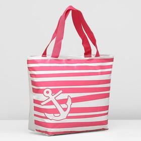 Сумка пляжная на молнии, 1 отдел, цвет белый/розовый Ош