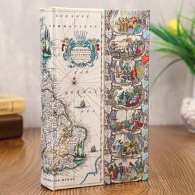 "Сейф-книга шёлк ""Путешествия вокруг света"""