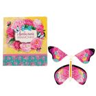 """Летающая бабочка в открытке """"Любимой мамочке"""""""